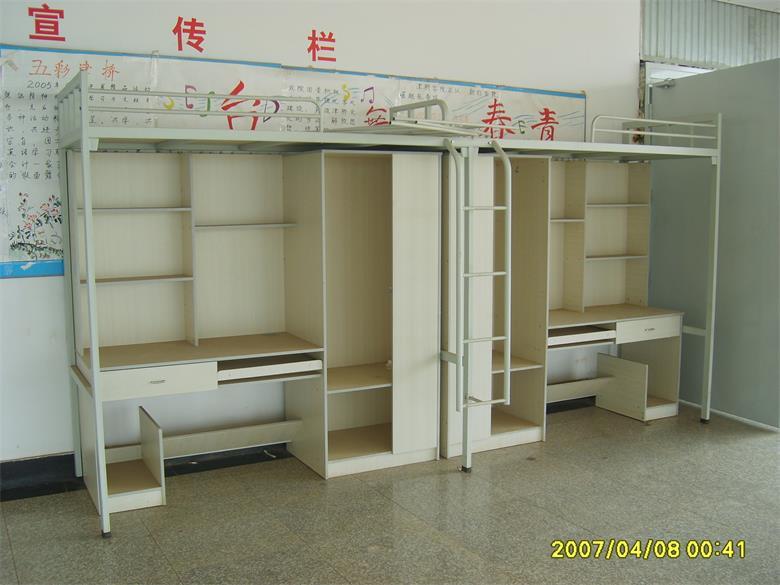 3公寓床3