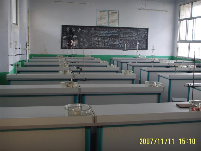 6实验室6